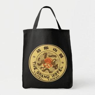 Viaje Asia, hotel magnífico, Taipei, Taiwán del Bolsa Tela Para La Compra