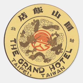 Viaje Asia, hotel magnífico, Taipei, Taiwán del Pegatina Redonda