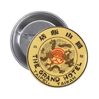 Viaje Asia, hotel magnífico, Taipei, Taiwán del Pin Redondo 5 Cm