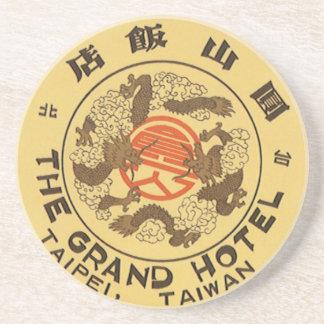 Viaje Asia, hotel magnífico, Taipei, Taiwán del Posavasos Cerveza