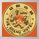Viaje Asia, hotel magnífico, Taipei, Taiwán del vi Posters