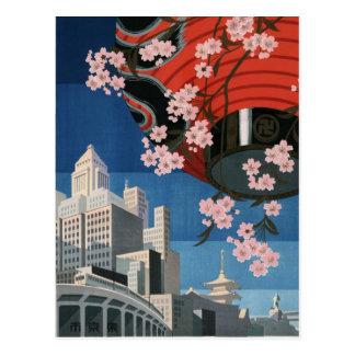 Viaje de Tokio del vintage Postales