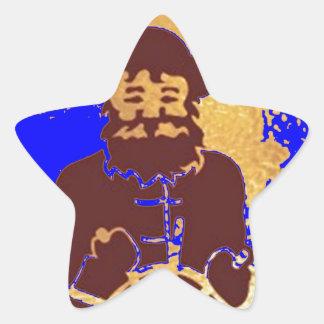 Viaje del marinero de la VELA Pegatina En Forma De Estrella