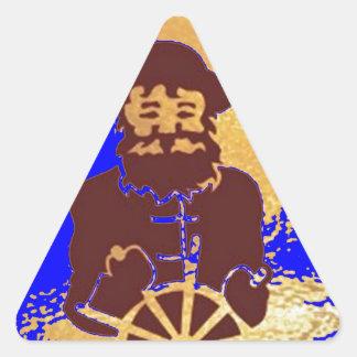 Viaje del marinero de la VELA Pegatina Triangular