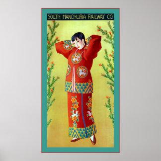 Viaje ferroviario del sur del ~Vintage de Manchuri Posters