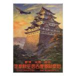 Viaje Japón, aeroplano japonés del vintage de la p Invitación Personalizada