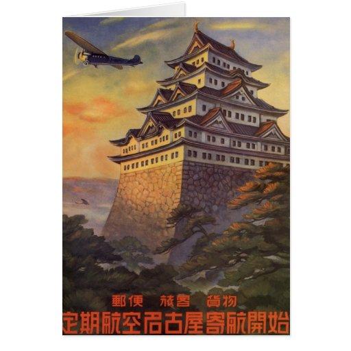 Viaje Japón, aeroplano japonés del vintage de la Tarjetas