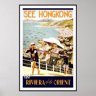 Viaje retro Hong Kong de la imagen del vintage de  Posters