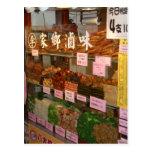 Viaje Taiwán Postales