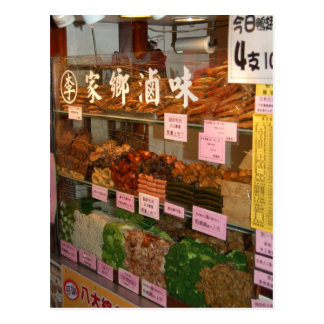 Viaje Taiwán Postal