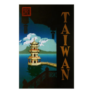 Viaje torre con gradas de la pagoda de Asia Taiwá Poster