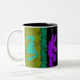 Vibrations ~ Modern Art ~ Mug mug