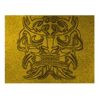 Vicious Tribal Mask, golden glimmer 004 Postcard