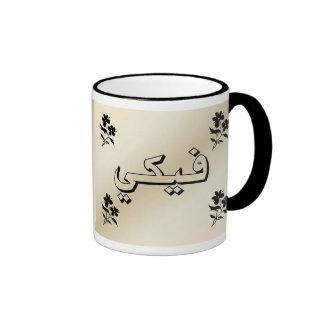 Vicky en taza beige con clase árabe
