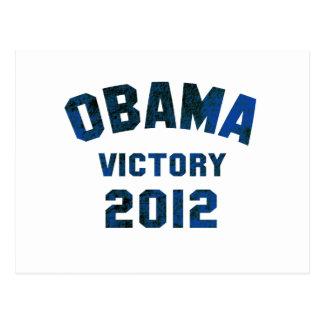 Victoria 2012 de Barack Obama Postales