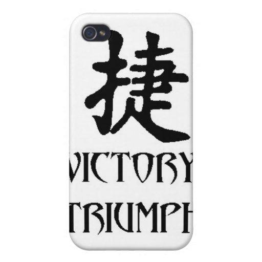 Victoria de Triumph del japonés iPhone 4 Cárcasa