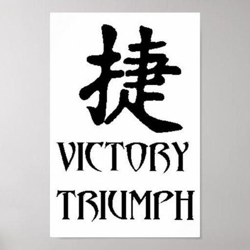 Victoria de Triumph del japonés Posters