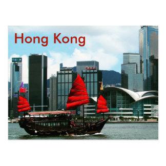 victoria harbour junk postcard