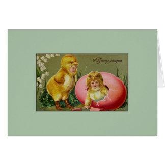 Victorian Italian Buona Pasqua Easter Card