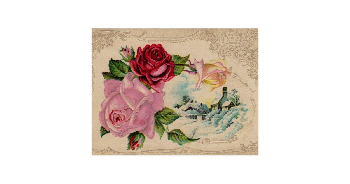 Подписанные открытки с розами, росреестра