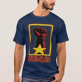 Victory!! T-Shirt
