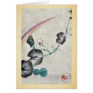Vid de calabaza con el flor y el arco iris tarjeta