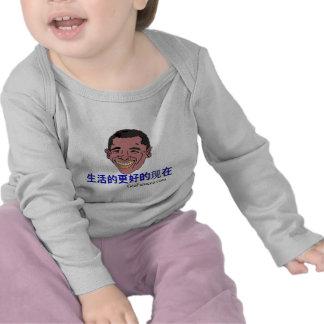 Vida china mejor ahora camiseta