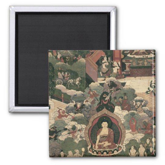 Vida de Buda Sakymuni Imán Cuadrado