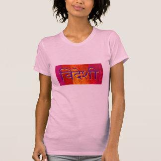 Videshi - Foreigner T-Shirt