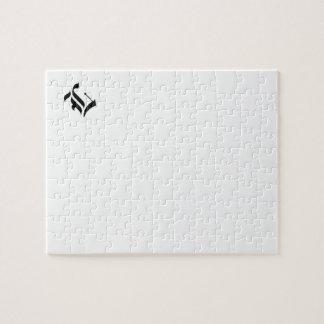 Vieja letra inglesa de encargo de la fuente (e.g.  puzzles