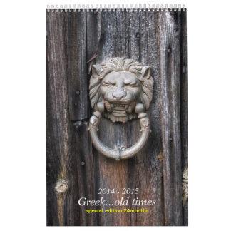 Viejas épocas griegas (24 meses) calendario de pared