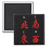 Vientos de Mahjong, juego del honor, (c) del norte Imán De Frigorífico