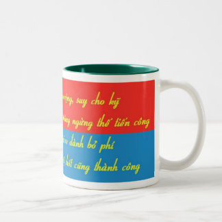 Viet Nam - Customized Two-Tone Coffee Mug