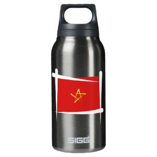 Vietnam Brush Flag Insulated Water Bottle