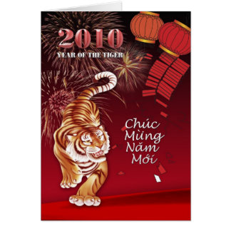 Vietnamese 2010 New Year Card