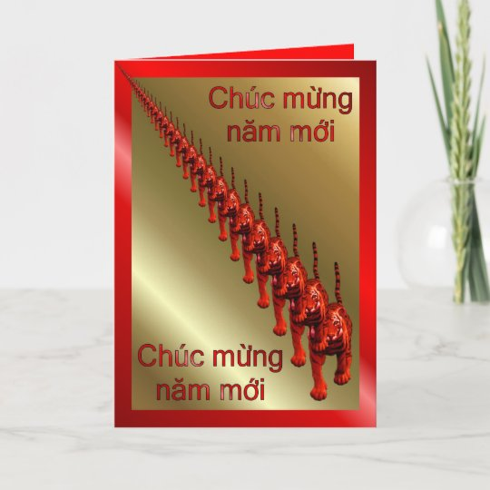 VIETNAMESE HAPPY NEW YEAR - VERY RED HOLIDAY CARD | Zazzle.com