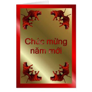 VIETNAMESE HAPPY NEW YEAR - WRITTEN IN VIETNAMESE CARD