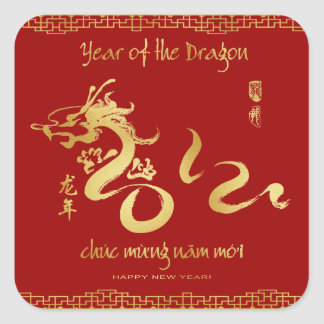 Vietnamese New Year 2012 - Tet Year of the Dragon Square Sticker