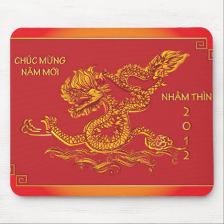 Vietnamese New Year, 2012 year of the water dragon Mouse Pad