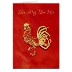 Vietnamese New Year 2017 Golden Rooster Card at Zazzle