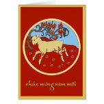 Vietnamese Tet 2015 New Year Greeting Card