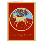 Vietnamese Tet 2015 New Year Greeting Card at Zazzle