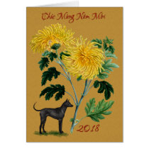 Vietnamese Tet New Year of the Dog 2018 Card