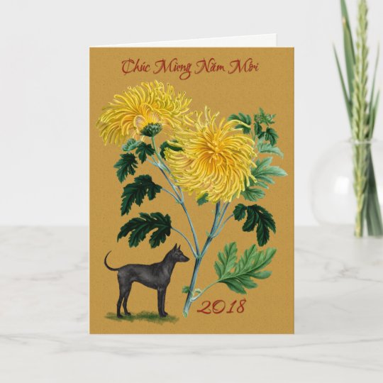 Vietnamese tet new year of the dog 2018 holiday card zazzle vietnamese tet new year of the dog 2018 holiday card m4hsunfo