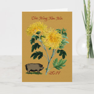 Vietnam tet cards zazzle vietnamese tet new year of the pig 2019 holiday card m4hsunfo