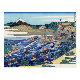 view 36+08 from 36 views of Mount Fuji Postcard