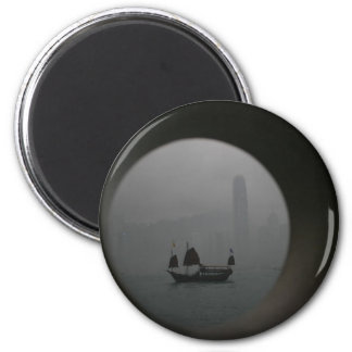 View from Kowloon towards Wan Chai, Hong Kong 2 Inch Round Magnet