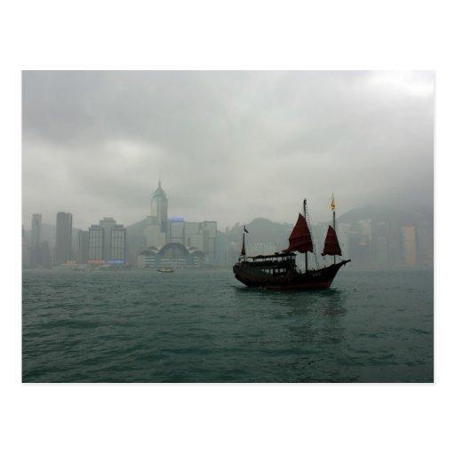 View from Kowloon towards Wan Chai, Hong Kong Postcards