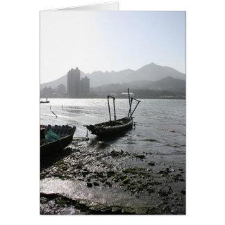 View from Zhuwei towards Luzhou, Taiwan Greeting Card