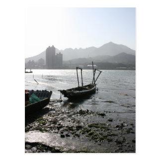 View from Zhuwei towards Luzhou, Taiwan Postcard
